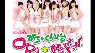 みちのく仙台ORI☆姫隊は、2011年7月宮城県内被災地の小中高が集まり復興...