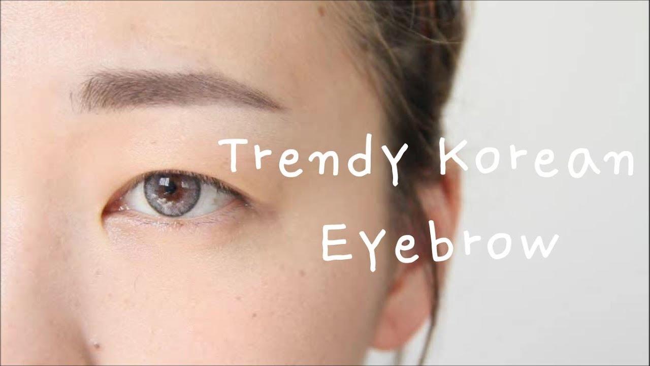 How To: Trendy Korean Eyebrow Tutorial - YouTube