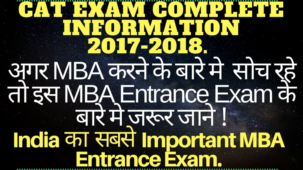 Mba Entrance Exam Syllabus Pdf