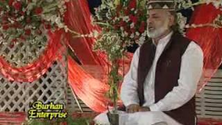 Amjad Azam Chishti (Ae Moot Ther Ja Me Madine Te Ja Lawan).mp4