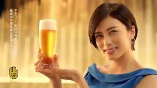 【日本CM】柴崎幸人生首次拍啤酒廣告華麗漂亮吸引