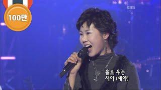 바다새 - '바다새' [콘서트7080, 2005] | Badasae(sea bird) - 'Sea Bird'