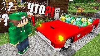 КАК ЭТО ПОЯВИЛОСЬ ВОЗЛЕ МОЕГО ДОМА В МАЙНКРАФТ 100 ТРОЛЛИНГ ЛОВУШКА Minecraft Trolling В МАЙН МУЛЬТ