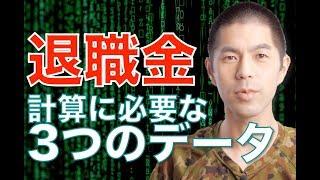 【家計防衛隊 オンラインショップ】 https://kakeibouei.net/online-sho...