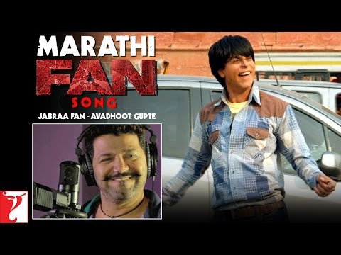 Marathi FAN Song Anthem | Jabraa Fan - Avadhoot Gupte | Shah Rukh Khan | #FanAnthem