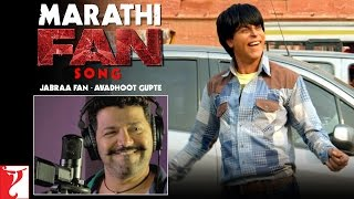Download Hindi Video Songs - Marathi FAN Song Anthem | Jabraa Fan - Avadhoot Gupte | Shah Rukh Khan | #FanAnthem