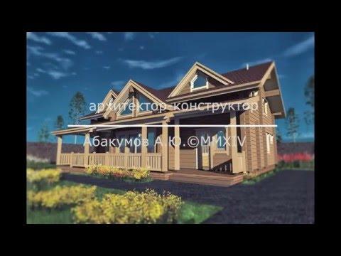 Проекты деревянных домов часть 3