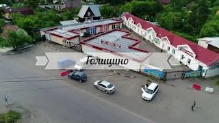 видео Новостройки в Больших Вяземах от 2.48 млн руб за квартиру от застройщика