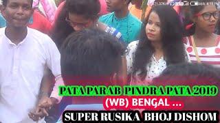 NEW  SANTHALI VIDEO. (WB) BENGAL PINDRA PATA SAGE KORA KURI KO....  2019