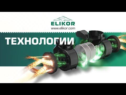 Вытяжка Elikor Интегра Glass 50Н-400-В2Д нержавеющая сталь/белое стекло