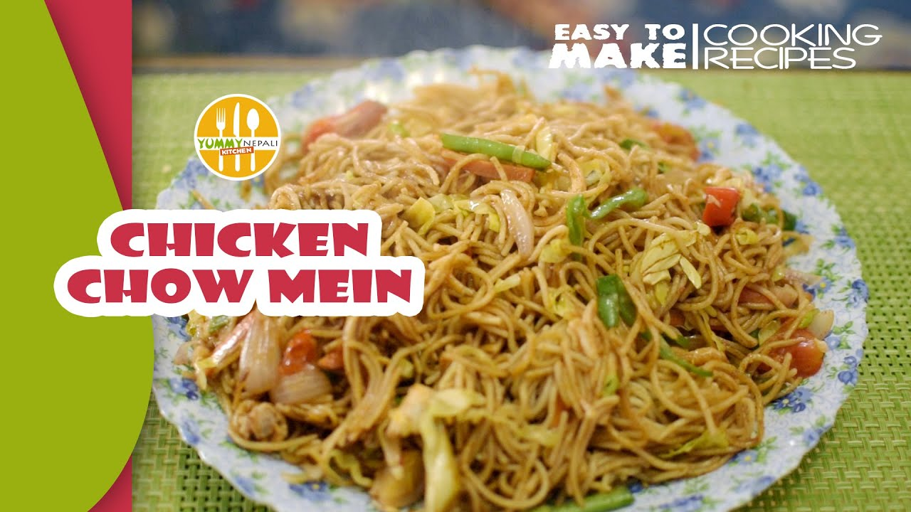 How to make chicken chow mein food recipe in nepali style youtube forumfinder Images