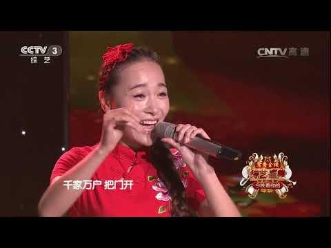 20170712 综艺盛典 歌曲山丹丹花开红艳艳 演唱:贺娜