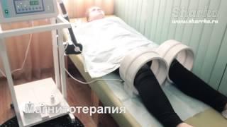 Магнитотерапия(Данный видео файл произведен и принадлежит ООО