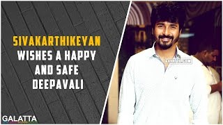 Sivakarthikeyan wishes a happy and safe Deepavali