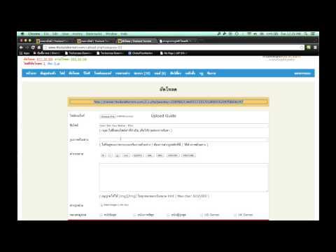 วิธีการ Upload & Download ด้วย µTorrent (Mac) - TT-Torrent.com