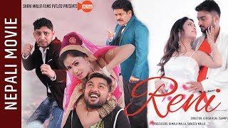 Reni - New Nepali Movie || Saroj Khanal, Deepak Dhakal, Sanam Malla, Girish Rijal, Surbir Pandit