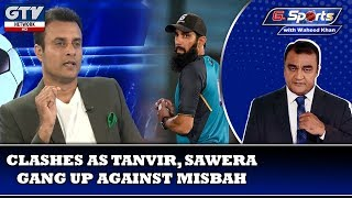 Clashes as Tanvir, Sawera gang up against Misbah   G Sports with Waheed Khan 30th October 2019