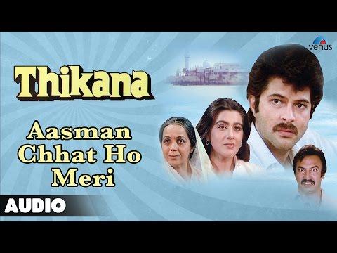 Thikana : Aasman Chhat Ho Meri Full Audio Song   Anil Kapoor, Amrita Singh  