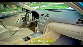 Свадебное авто Toyota Camry (Где в Донецке...?)