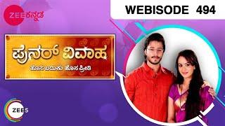 Punar Vivaha - Indian Kannada Story - Episode 494 - Webisode - #ZeeKannada TV Serial