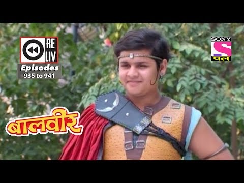 Weekly Reliv - Baalveer -  21st Apr 2018  to 27th Apr 2018  - Episode 935 to 941 thumbnail