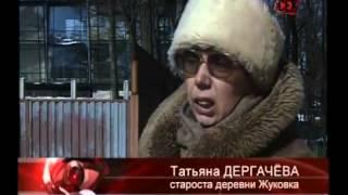 Download Совершенно Секретно - Другая Рублевка Mp3 and Videos
