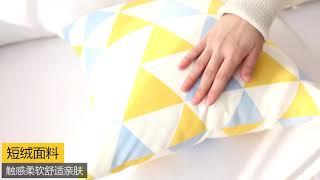 봄 디자인 쿠션 옐로 사각 산뜻한 쇼파 침실 쿠션커버