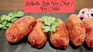 Bengali Style Vegetable Chop / Vegetable Cutlet Easy To Cook in Hindi