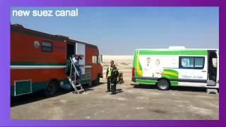 أول عيادة لخدمة عمال القناة الجديدة أغسطس 2014