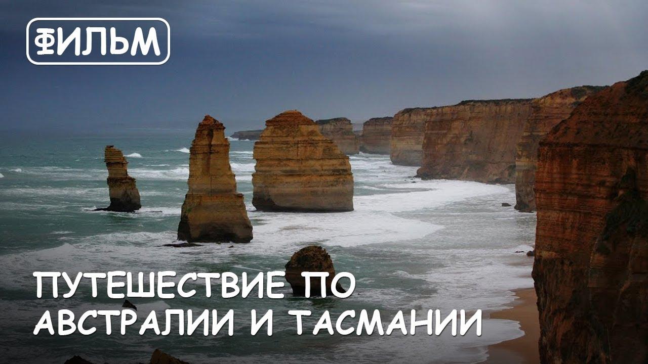 Мир Приключений - Фильм: