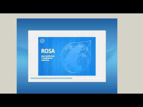 Установка Rosa Linux на Компьютер