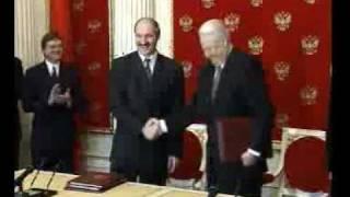 Лукашенко и Ельцин.Речь Ельцина.