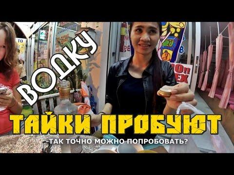 Порно видео русская девочка пробует первый раз