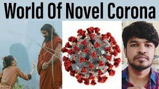 World of Novel Corona   Tamil   Madan Gowri