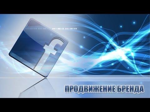Вкладка fangate на Facebook. Добавляем код и картинку.