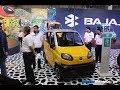 Bajaj Qute (RE60) | World's Cheapest Car | Quick-Walkaround