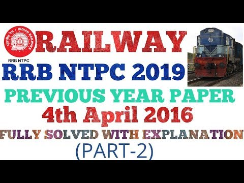RRB NTPC PREVIOUS YEAR QUESTION PAPER  NTPC RECRUITMENT 2019  rrb ntpc cut off 2016 railway group d