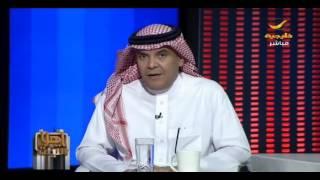 علي الخشيبان نحن أمام تكرار سيناريو صدام حسين والقذافي مع بش