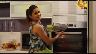 Hiru TV Anyone Can Cook | EP 165 | 2019-04-07 Thumbnail