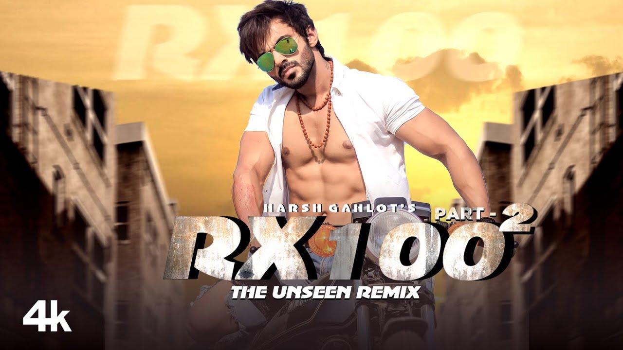 """RX 100 (Part 2)"" The unseen Remix (Official Video) Raj Mawer Feat. Harsh Gahlot, Sufi Gujjar,Shikha"
