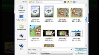 Игры в Одноклассниках 2 серия (Приложение Минутта) 1 часть