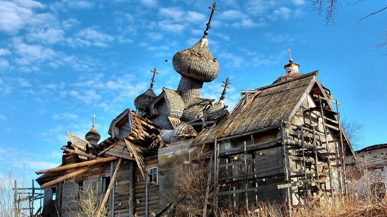 Заброшенные и забытые церкви России. - YouTube