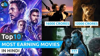 Top 10 Highest Earning Movies Of All Time In Hindi
