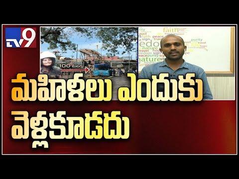 mojo-tv-journalist-starts-trekking-to-lord-ayyappa-temple-tv9