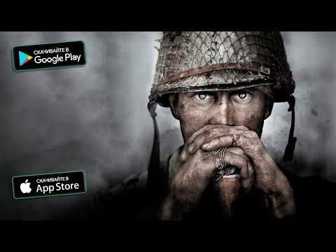 🔫Топ 10 Лучших Игр На Андроид & iOS (Шутеры и Стрелялки Онлайн/Офлайн)