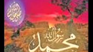 Arabic Versionمحمد صلى الله عيه وسلم anachid islamiya amdah maroc mp3