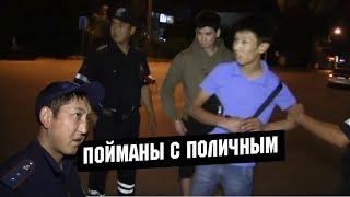 Очень срочно! ДПС г.Бишкек. Вымогательство, беспредел, погоня.(28 июня, примерно в 03:00 утра нашу автомашину беспричинно остановил сотрудник ДПС. Мы зафиксировали то, как..., 2015-06-30T10:29:06.000Z)
