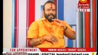 Booshanji's astrology video