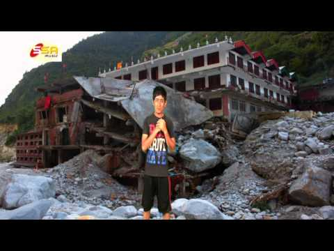 Main Balak Tum Bhagwan || Kedarnath Video Song By Shivam Bihari ||
