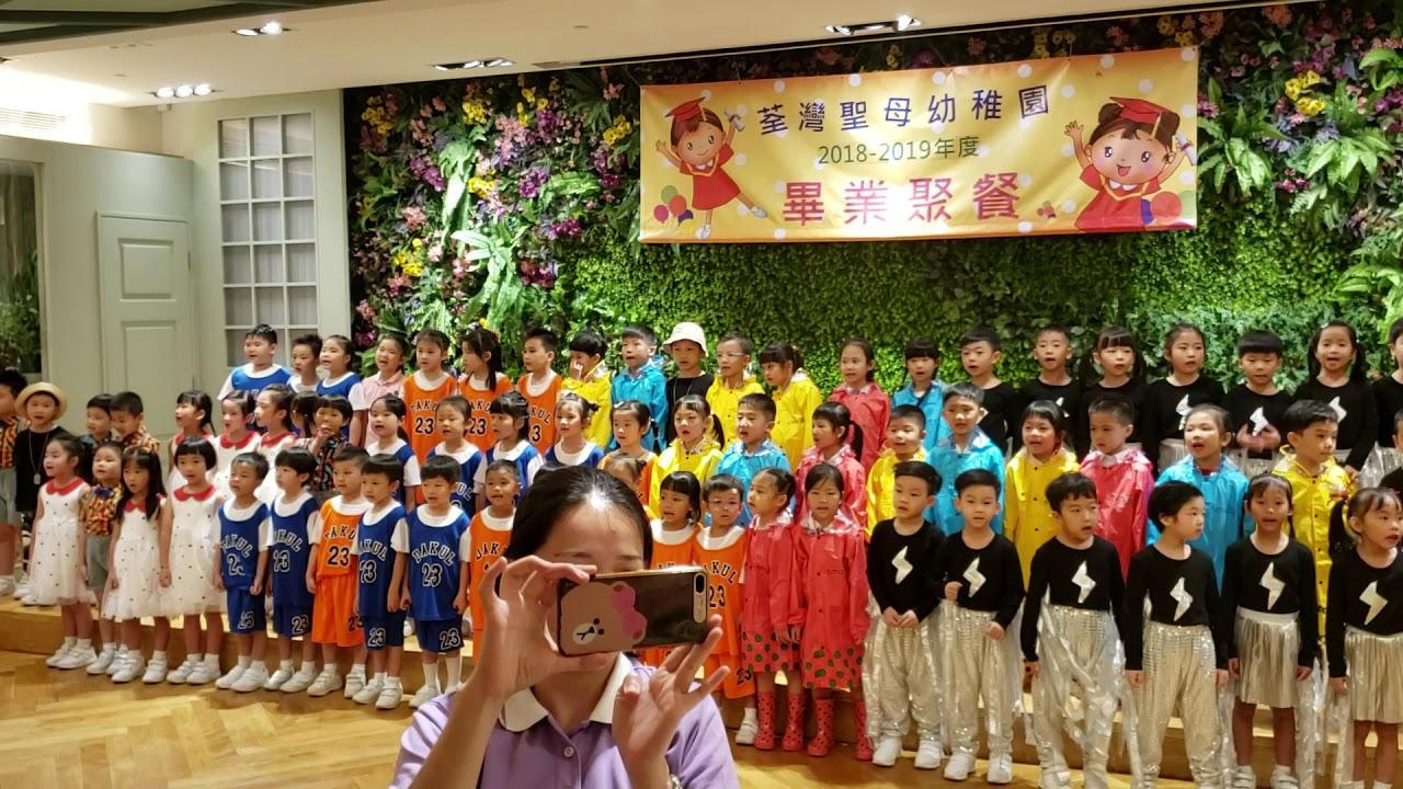 聖母 幼稚園